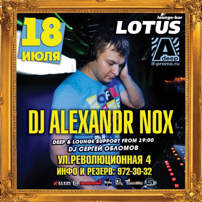 18июля-Alexandr-nox (700x700, 611Kb)