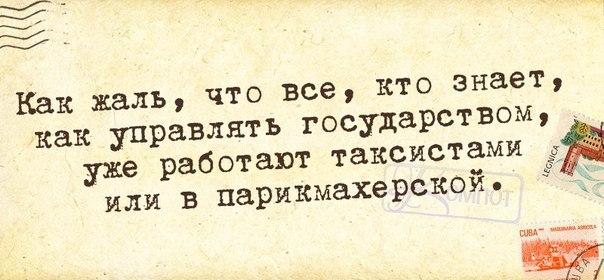 1404760662_frazki-1 (604x280, 180Kb)