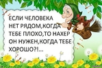 Превью humor statuses thoughts of mood inspiration smile (26) (492x327, 143Kb)