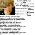 Превью humor statuses thoughts of mood inspiration smile (70) (357x364, 111Kb)