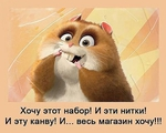 Превью humor statuses thoughts of mood inspiration smile (99) (492x394, 107Kb)