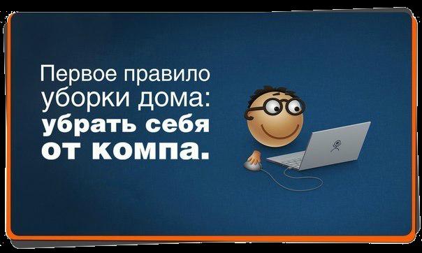 5177462_19977 (604x362, 237Kb)