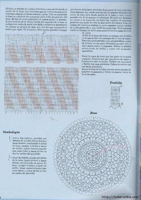 img732 (495x700, 388KB)