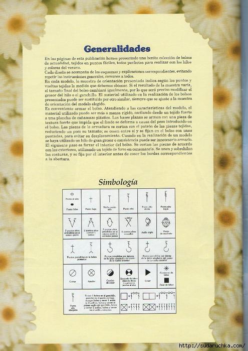 img744 (495x700, 322KB)