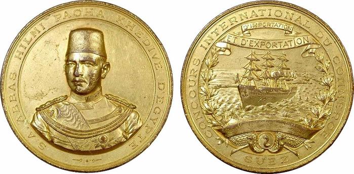 1923 год конституция египта: