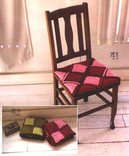 Схема вязания крючком сидушка