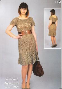 платье фото (221x315, 15Kb)