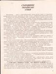 Превью 1 (537x700, 427Kb)