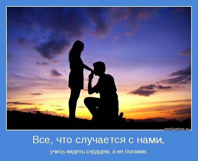 motivator-63857 (644x524, 33Kb)