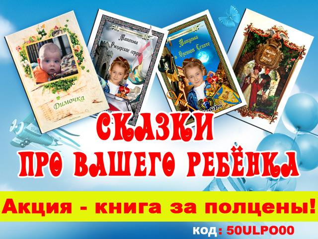 что подарить ребенку дошкольнику, отличный интересный подарок для детей,/4682845_hp_640x480_ (640x480, 364Kb)