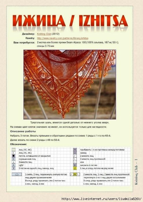 http://img0.liveinternet.ru/images/attach/c/11/114/824/114824238_large_92429444_6598198965097744601.jpg