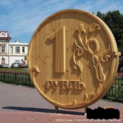 d3e61_bizarre_coins_66 (500x500, 200Kb)