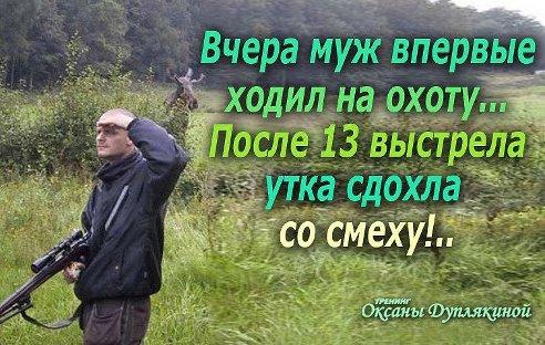 5168383_getImage (492x312, 56Kb)