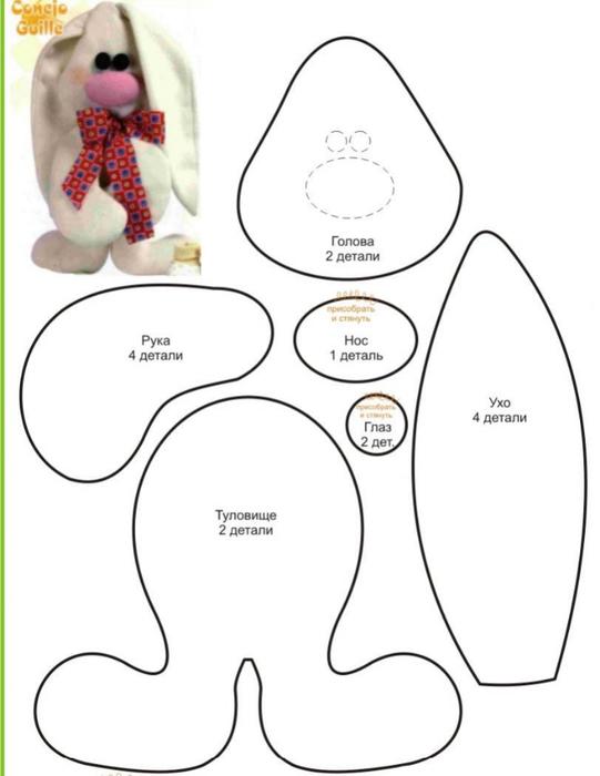 Мягкие игрушки своими руками фото и выкройки