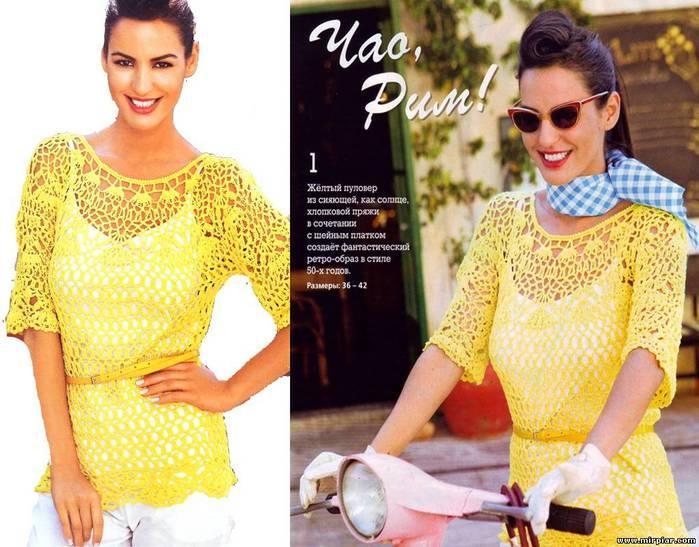 Лёгкие Вязаные Блузки На Лето Для Девушек Фото