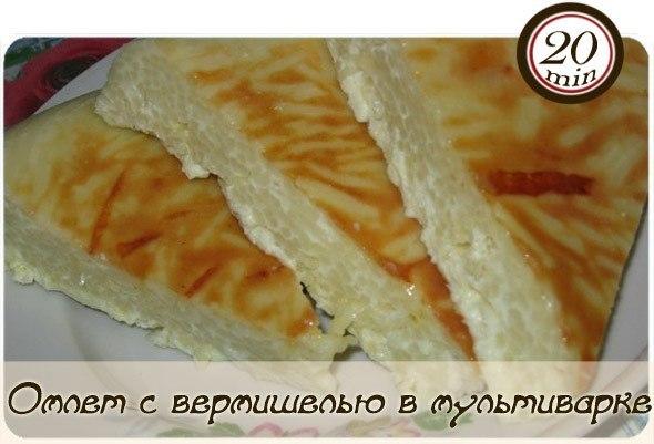 3925311_omlet (590x401, 47Kb)