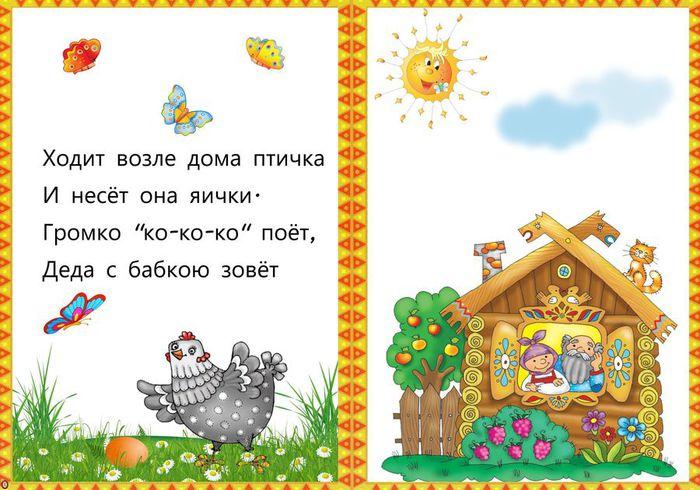детские загадки про осень в картинках