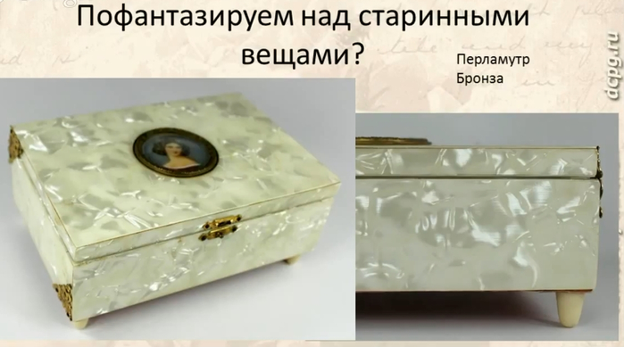Безымянныйке (700x389, 197Kb)