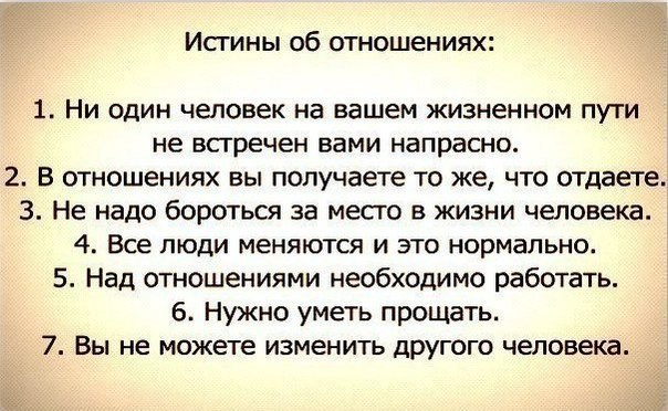 http://img0.liveinternet.ru/images/attach/c/11/114/892/114892734_large_4278666_FRQh3f4qEsc.jpg