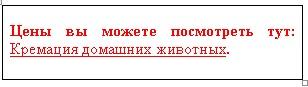 3279591_Bezimyannii (308x87, 12Kb)