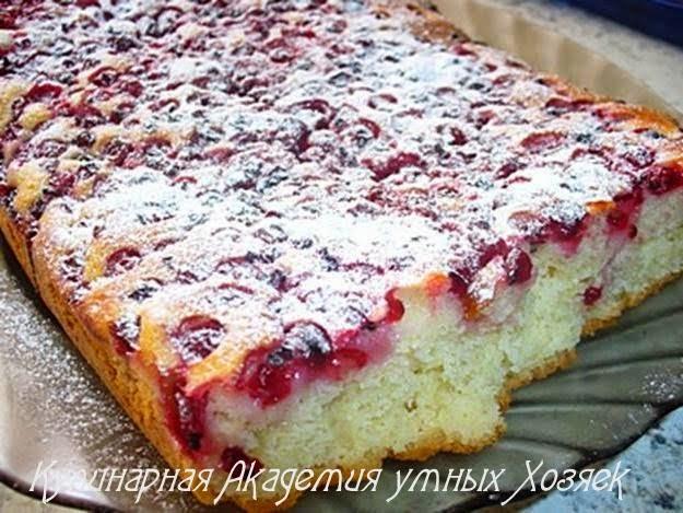 пирог с ягодами или фруктами (625x469, 77Kb)