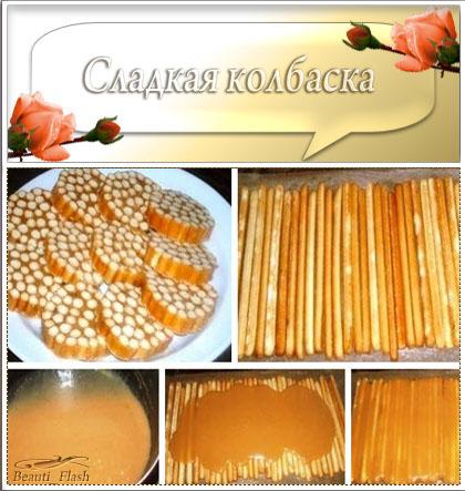4303489_aramat_0350f (420x443, 88Kb)