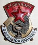 thumb_otl_zdravohran_1 (125x150, 46Kb)