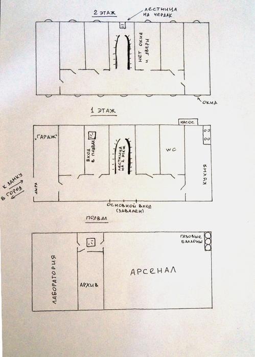 План замка тамплиеров (499x700, 371Kb)