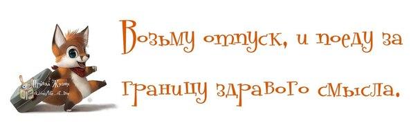 1375669981_frazochki-23 (604x191, 77Kb)