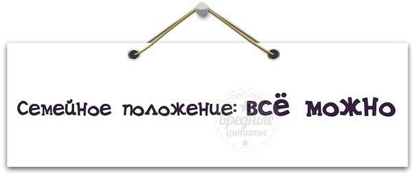 1375669984_frazochki-17 (604x256, 45Kb)