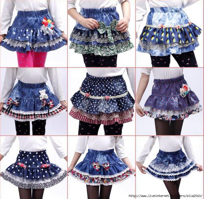 Варианты юбки для девочки