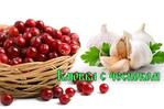Превью Лечение и снятие боли в суставах народными рецептами (3) (275x183, 45Kb)
