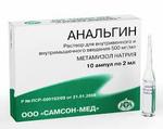 Превью Лечение и снятие боли в суставах народными рецептами (8) (252x200, 31Kb)