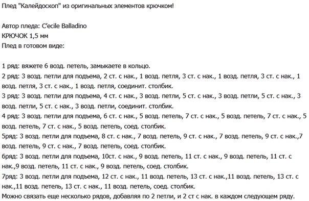 JYa_puot_TU (604x394, 64Kb)