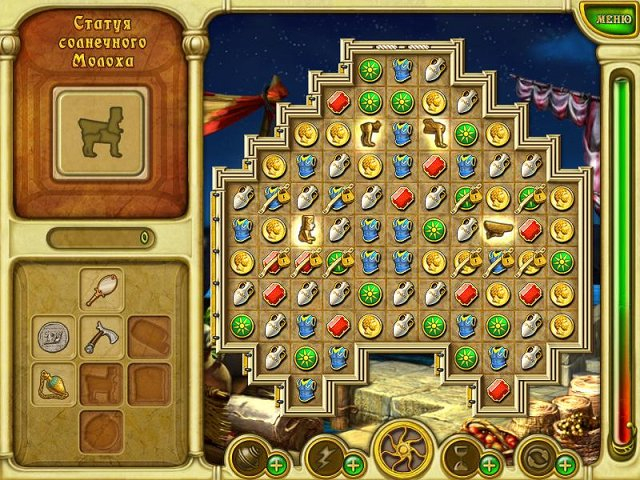 call-of-atlantis-treasure-of-poseidon-collectors-edition-screenshot4 (640x480, 427Kb)