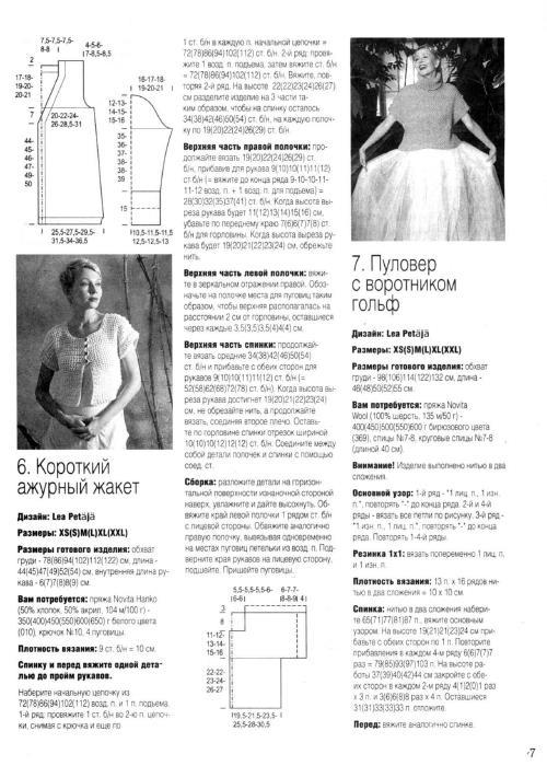 2012.03 Лето_40 (500x700, 196Kb)
