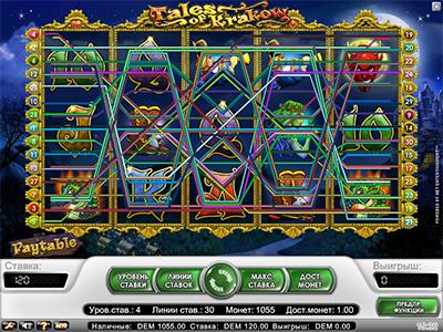 Lavaslots игровые автоматы бесплатно игровые автоматы скачать бесплатно hct ark