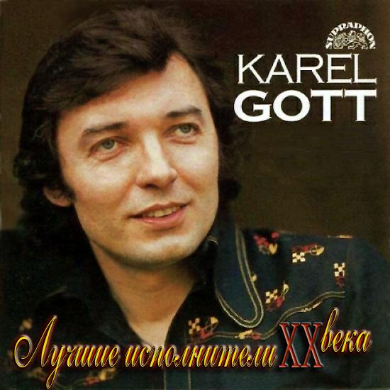 99870095_4711681_Karel_Gott_3 (550x550, 414Kb)