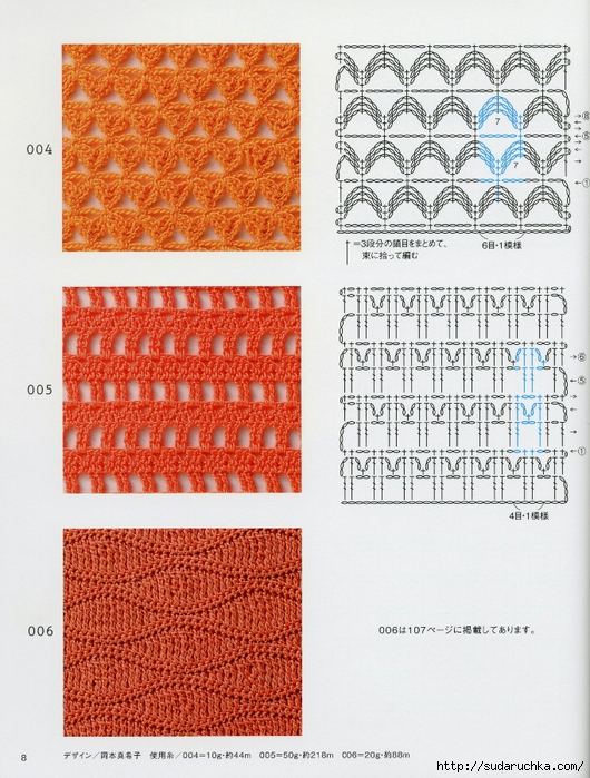 Crochet pattern (10) (530x700, 354Kb)