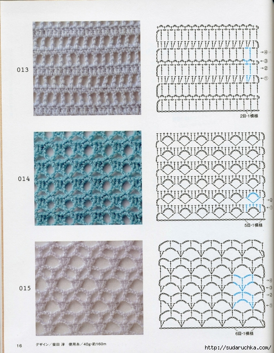 Crochet pattern (18) (545x700, 368Kb)