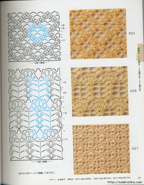 Crochet pattern (27) (545x700, 392Kb)