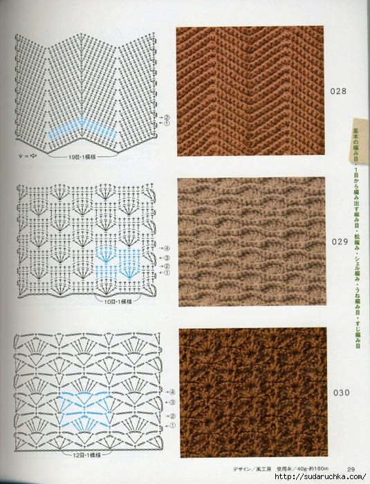 Crochet pattern (31) (535x700, 381Kb)