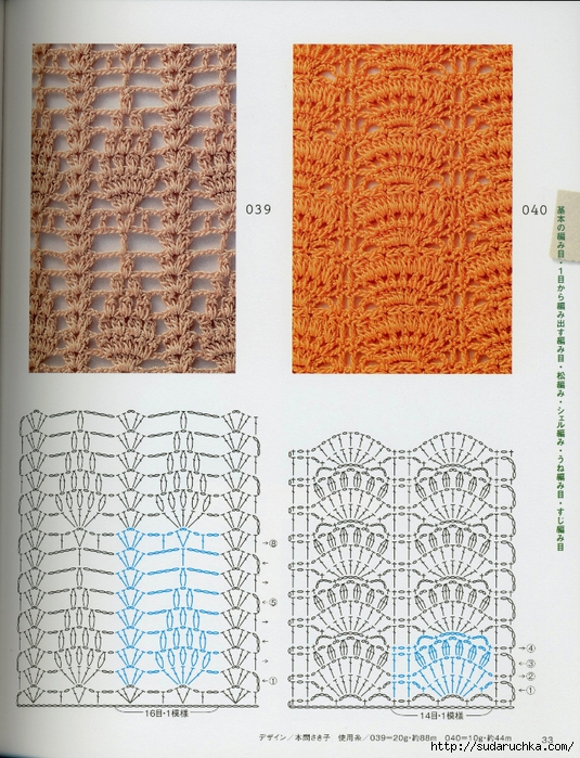 Crochet pattern (35) (535x700, 389Kb)