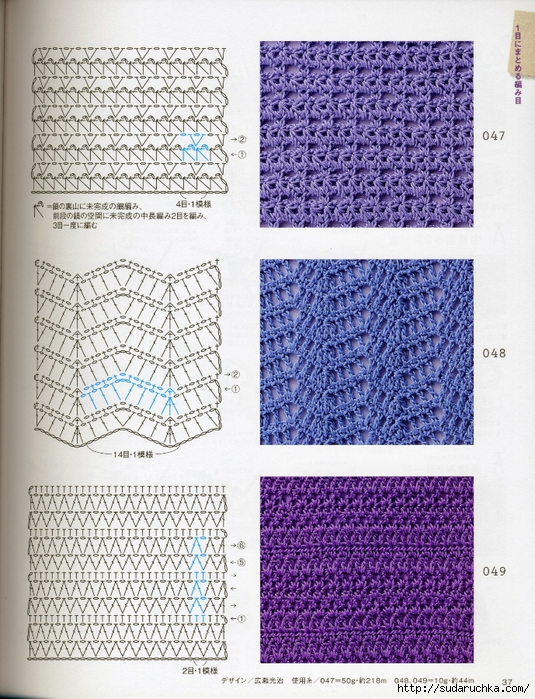 Crochet pattern (39) (535x700, 405Kb)