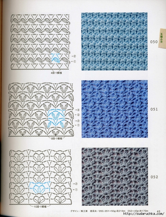 Crochet pattern (45) (535x700, 415Kb)