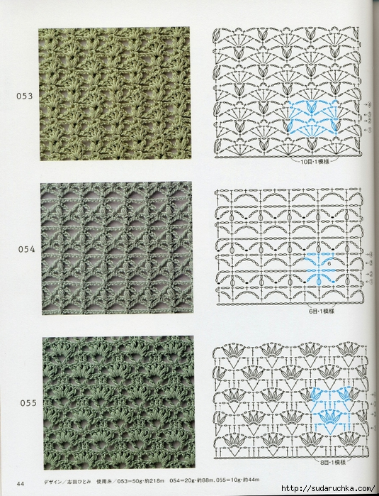 Crochet pattern (47) (535x700, 409Kb)