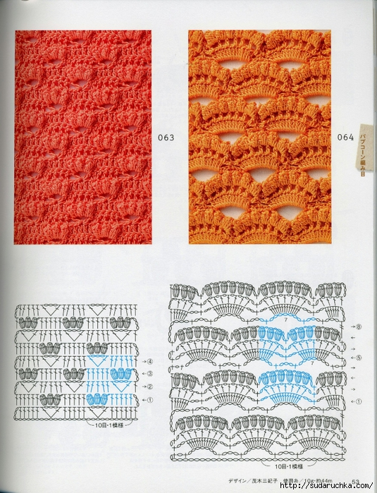 Crochet pattern (56) (535x700, 391Kb)