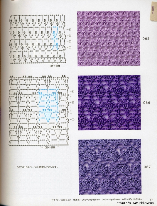 Crochet pattern (60) (535x700, 373Kb)