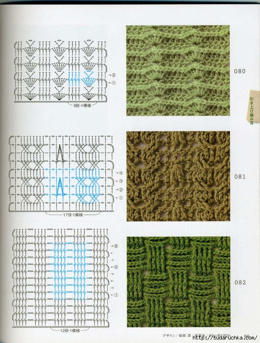 Crochet pattern (72) (531x700, 370Kb)