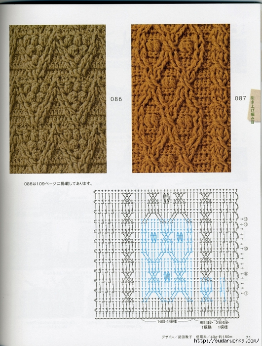 Crochet pattern (74) (531x700, 348Kb)